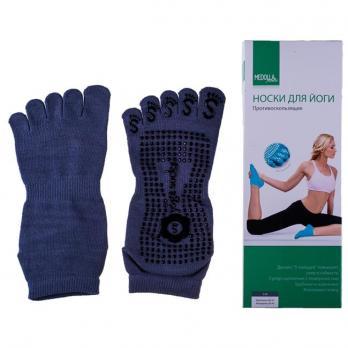 """Носки для йоги 5 пальцев"""" Medolla"""""""