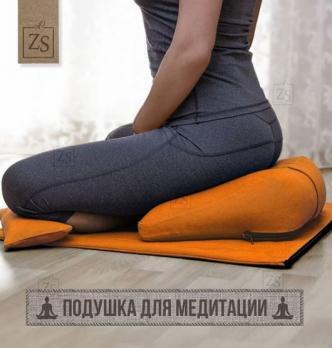 Комплект для медитации Компактный