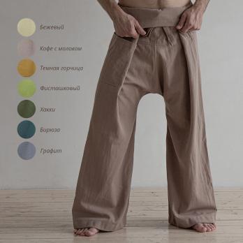 Свободные штаны для йоги Zlata Slava